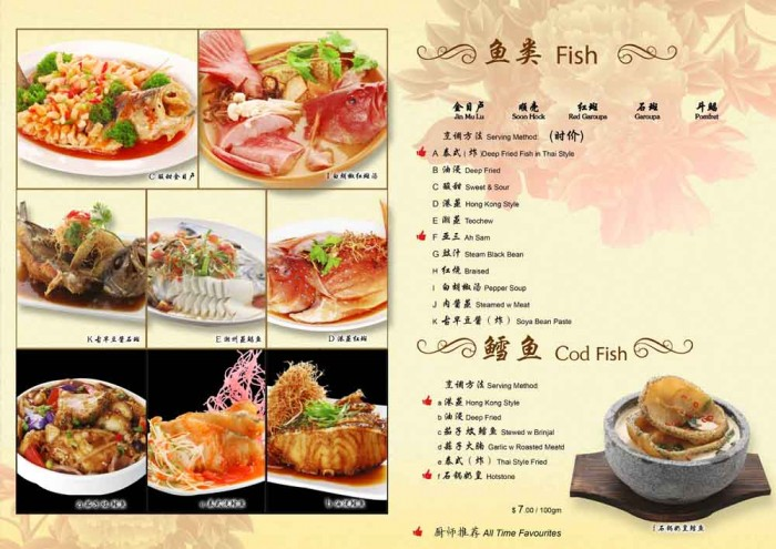 78KPT 2014 CNY Fish Menu
