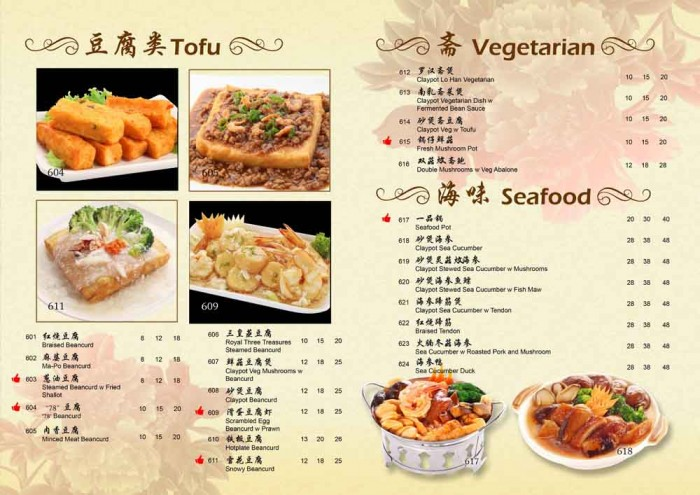 78KPT 2014 CNY Tofu Vegetarian Seafood Menu by Phocept