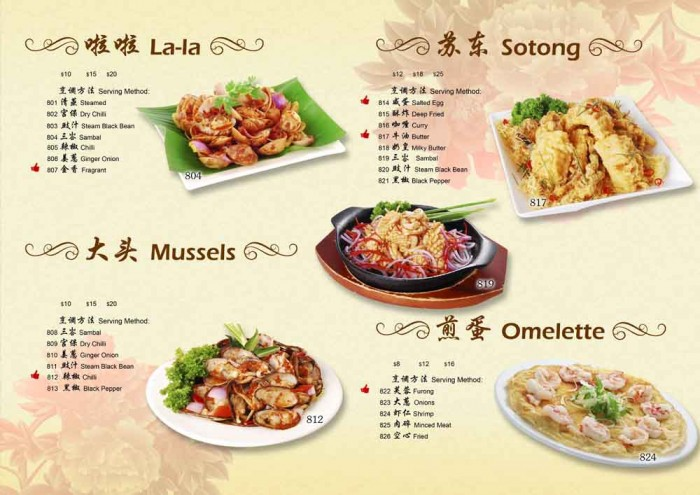 78KPT 2014 CNY Lala Sotong Mussel Omelette Menu by Phocept
