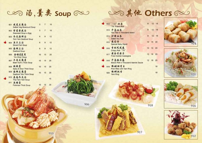 78KPT 2014 CNY Soup Menu by Phocept