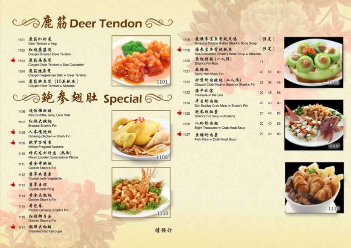 78KPT 2014 CNY Deer Tendon Special Menu by Phocept