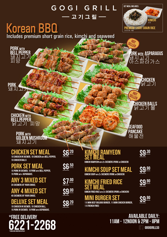 A5 Flyer Front, Phocept - Singapore Food Signage