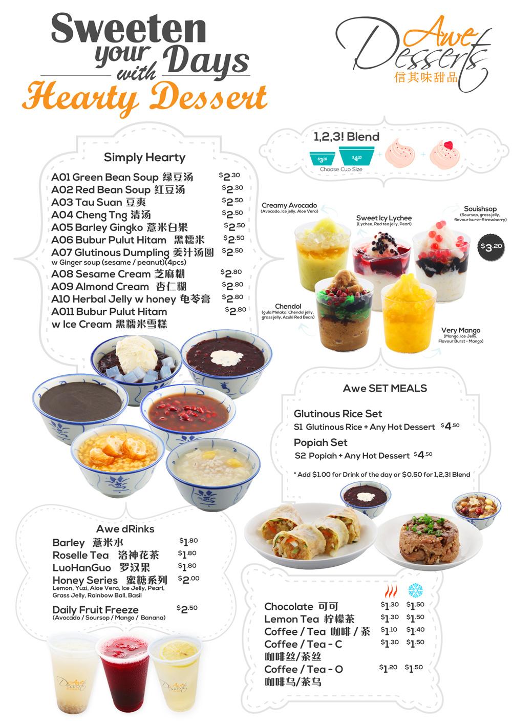 Awe Desserts Glass Sticker by Phocept