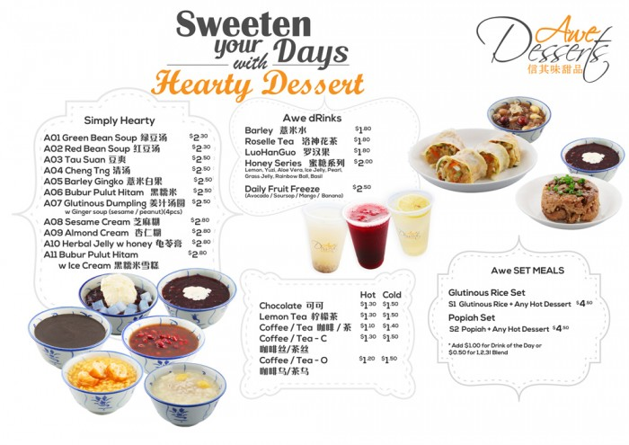 Awe Desserts Table Top A3 Menu by Phocept