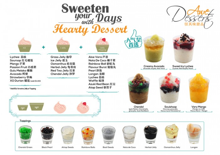 Awe Desserts Table Top A3 Menu Back by Phocept