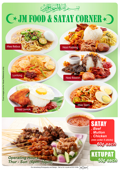 Design, Supply and Installation Menu board for JM Food and Satay Corner.
