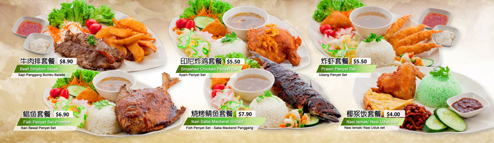 Rayyan Waroeng Penyet Lightbox signage by Phocept - Singapore Food Signage