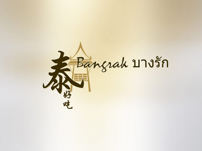 Bangrak Thai