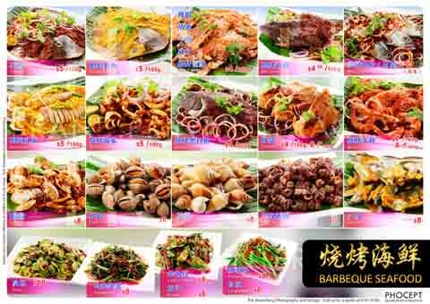 78KPT BBQ Menu by Phocept