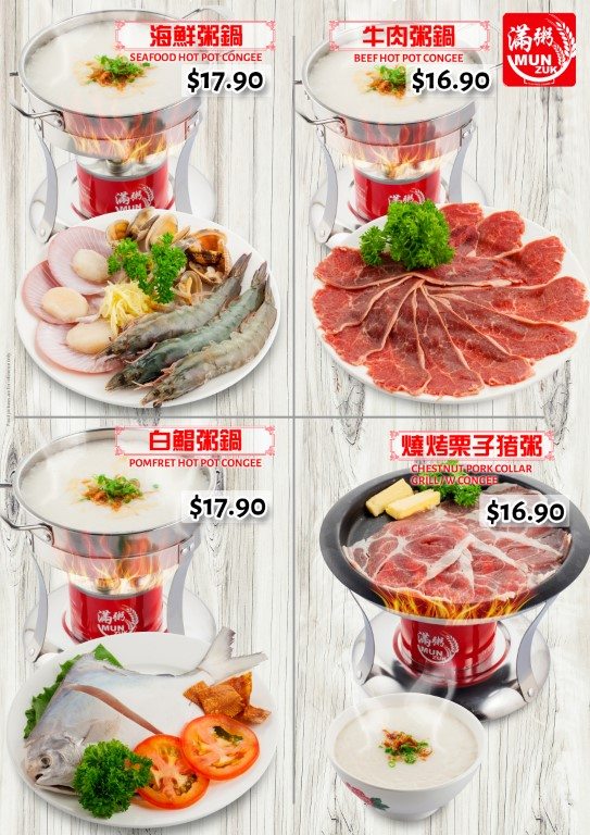 Steamboat for Mun Zuk Porridge | Phocept Artworks